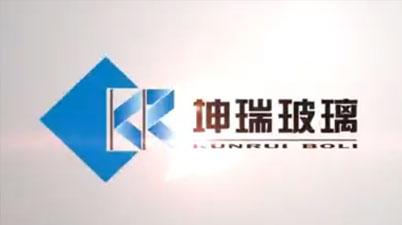 呼和浩特企业宣传片制作《坤瑞集团》