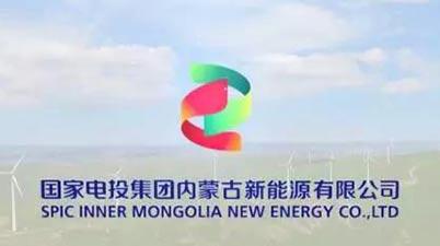 国家电力投资集团宣传片